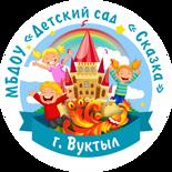 skazka_logo.png