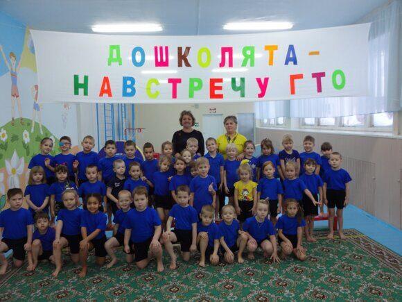 Физкультурные праздники в детском саду контрольная работа 6266